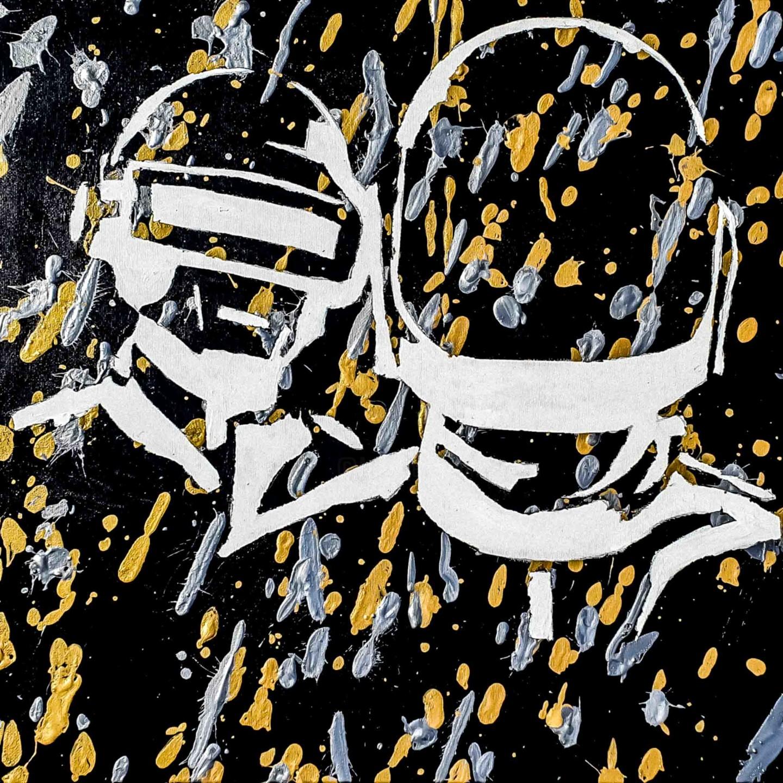 Barteu - Daft Punk